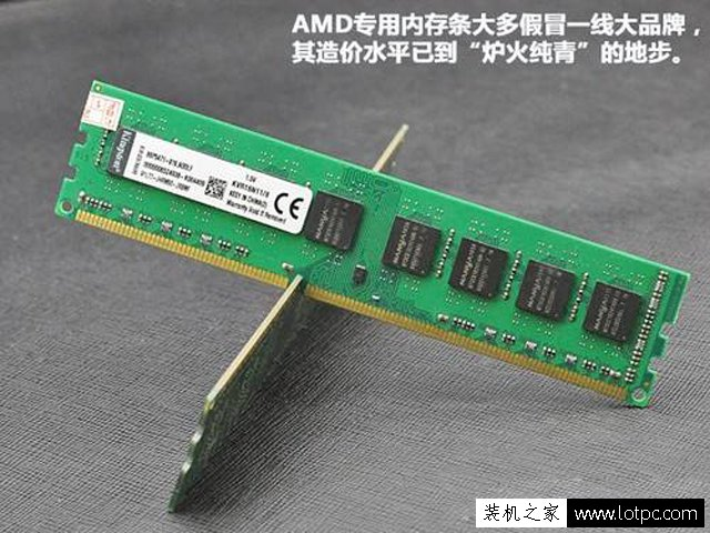 amd专用内存是什么意思(3分钟了解AMD专用内存)