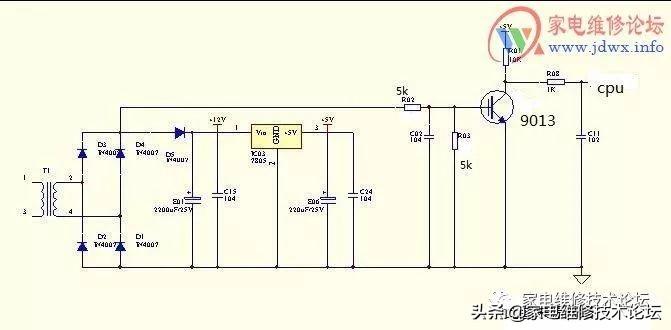 格力空调h6是什么故障(格力空调显示h6的2个原因和应对方法)