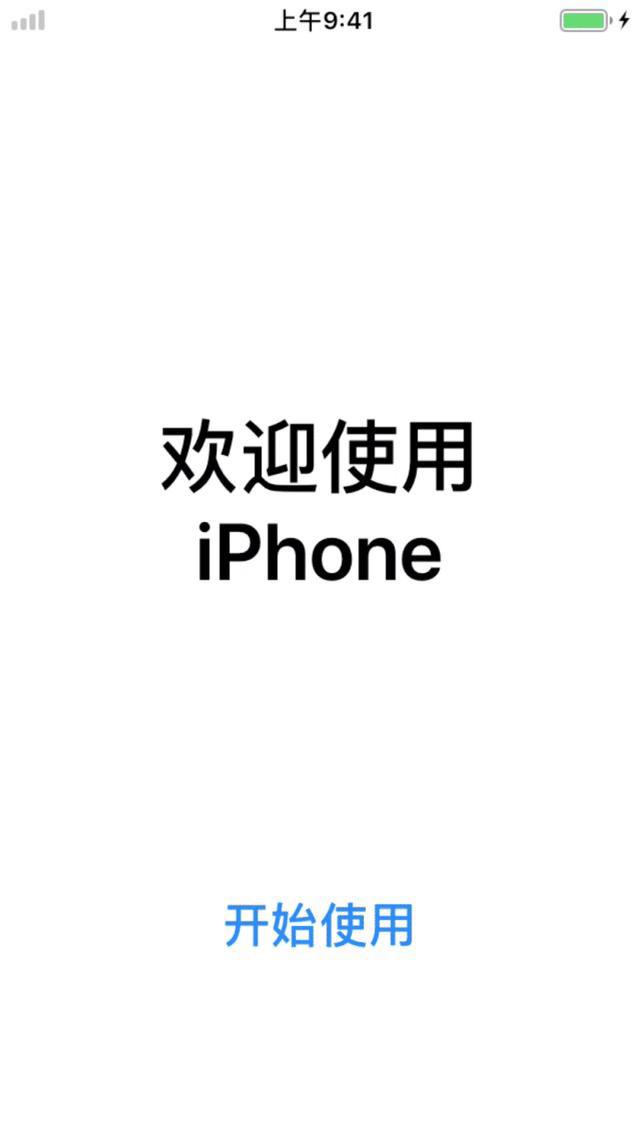 苹果ipad怎么激活使用(激活苹果ipad的正确方法)