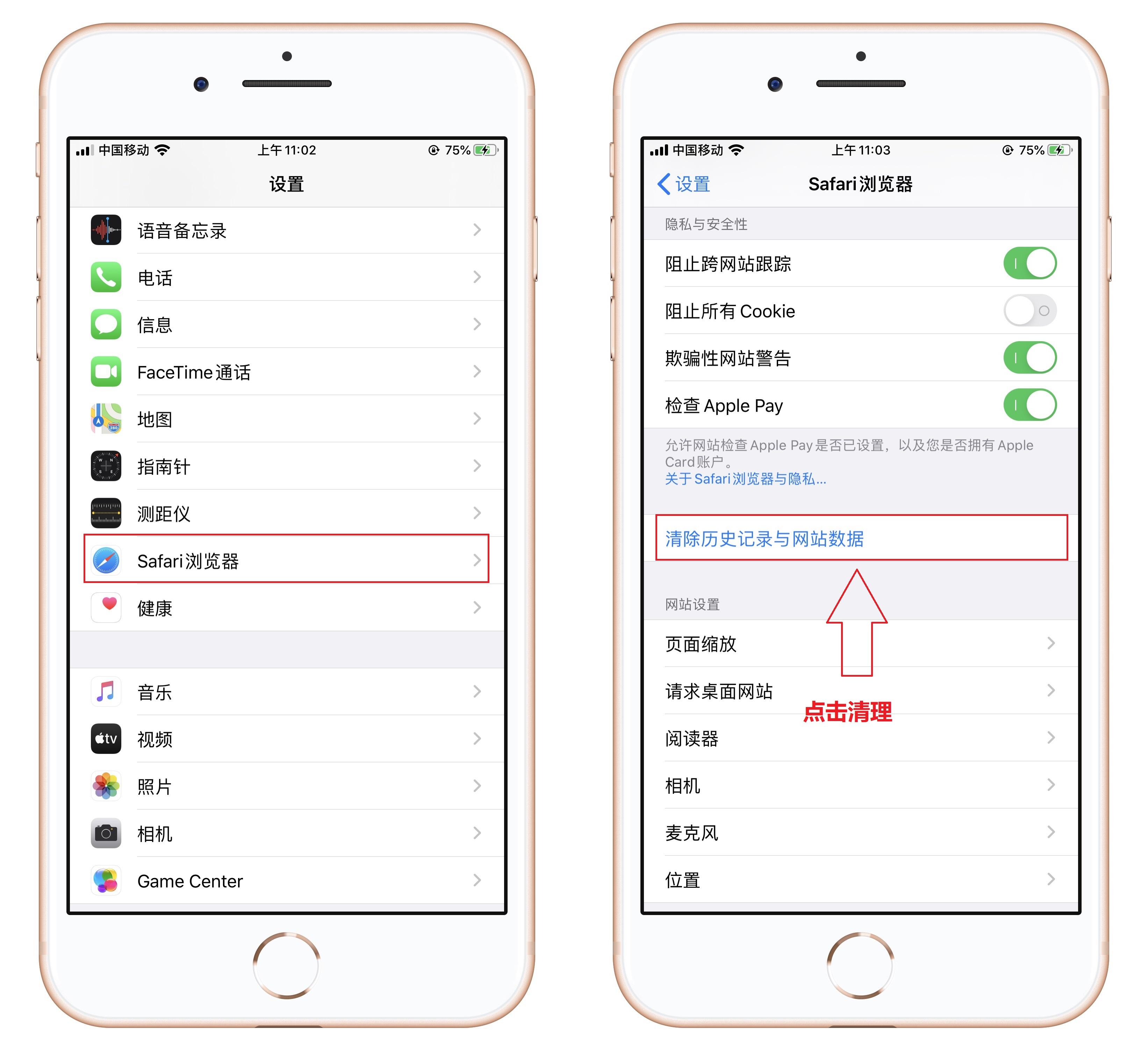 苹果8p内存不足怎么清理(清理苹果机内存的正确方式)