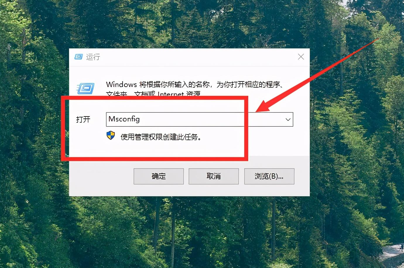 电脑广告弹窗太多怎么彻底关闭(一键屏蔽广告弹窗方法)