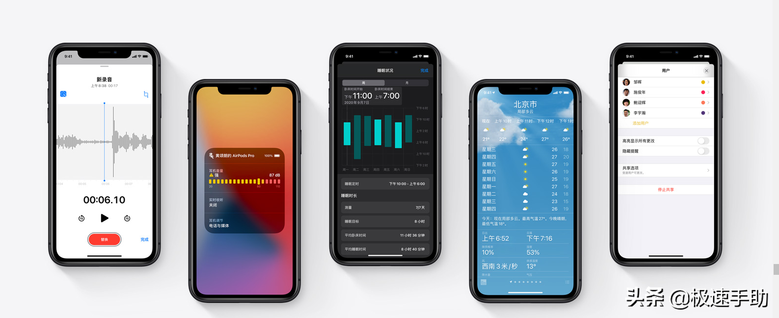 iphone怎么返回上一级更新(更新iphone机的7个步骤)