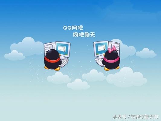 电脑qq怎么看聊天记录(找回丢失聊天记录的方法)