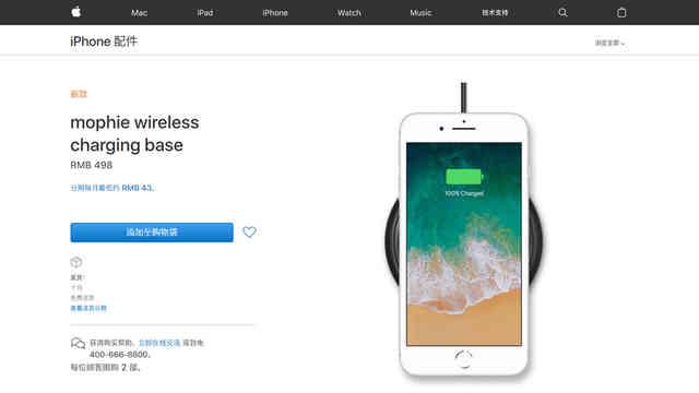 iphone8 plus参数配置(带你全面认识iphone8 plus手机)
