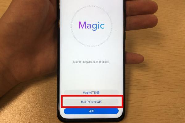 华为手机密码怎么取消(轻松解屏幕锁的3种方法)