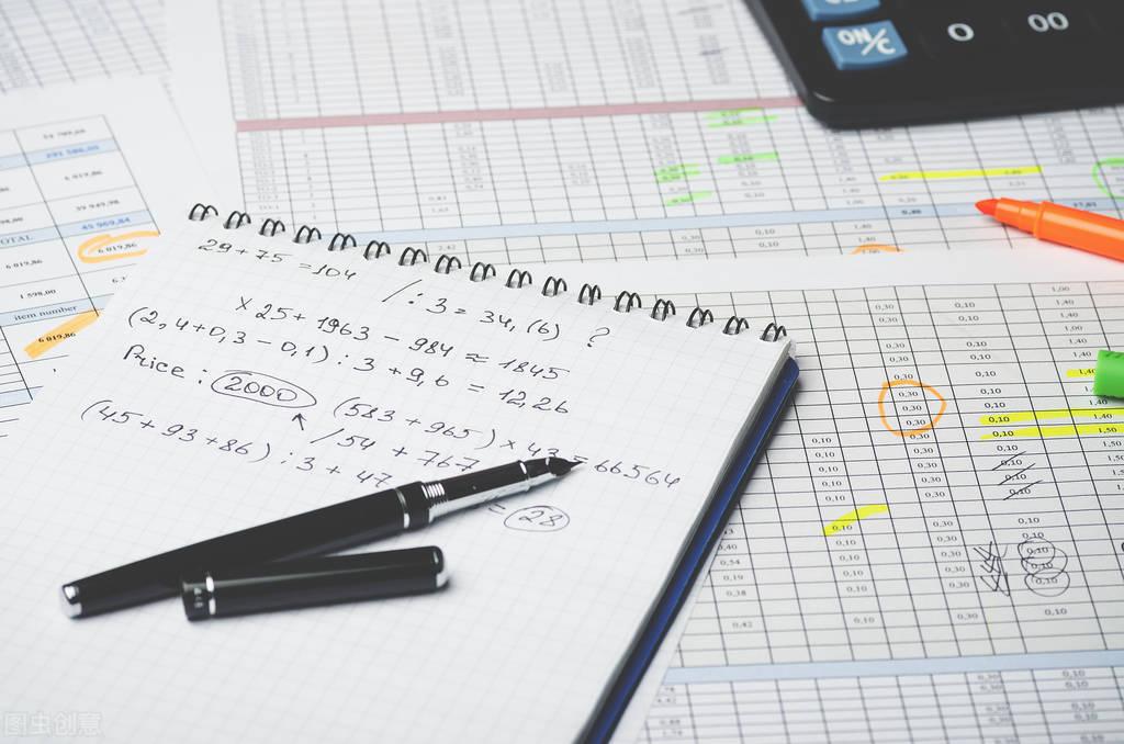 电脑做表格用什么软件(分享WPS表格应用技巧)