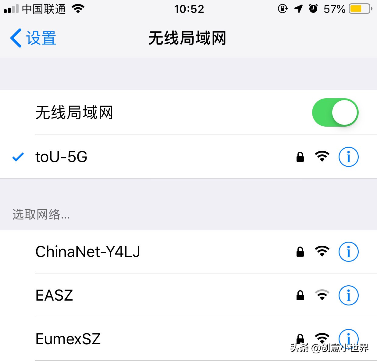 手机怎样扫码连接wifi(手机wifi扫码连接教程)