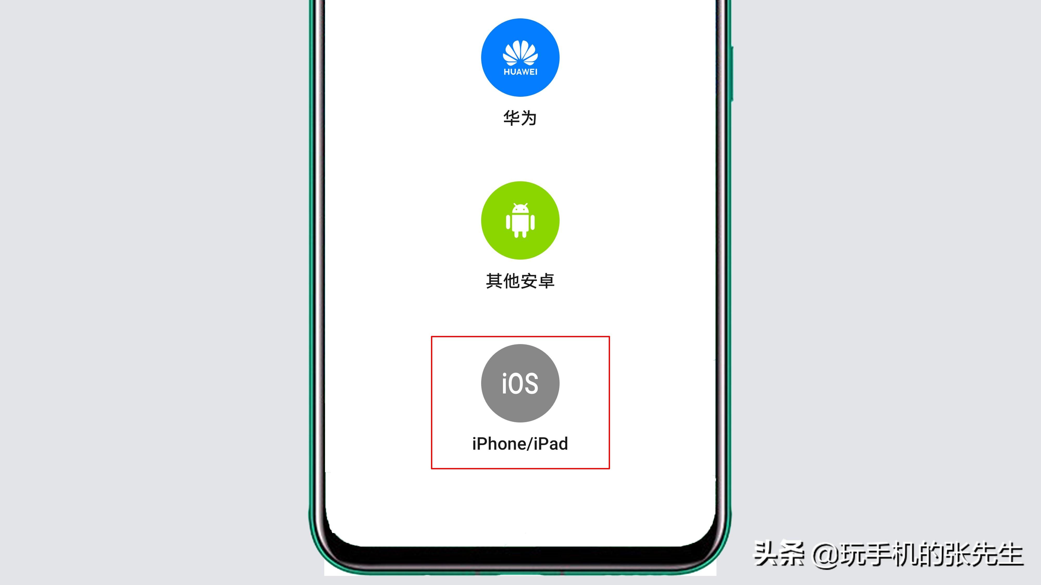 苹果通讯录怎么备份到安卓(详解通讯录备份技巧)