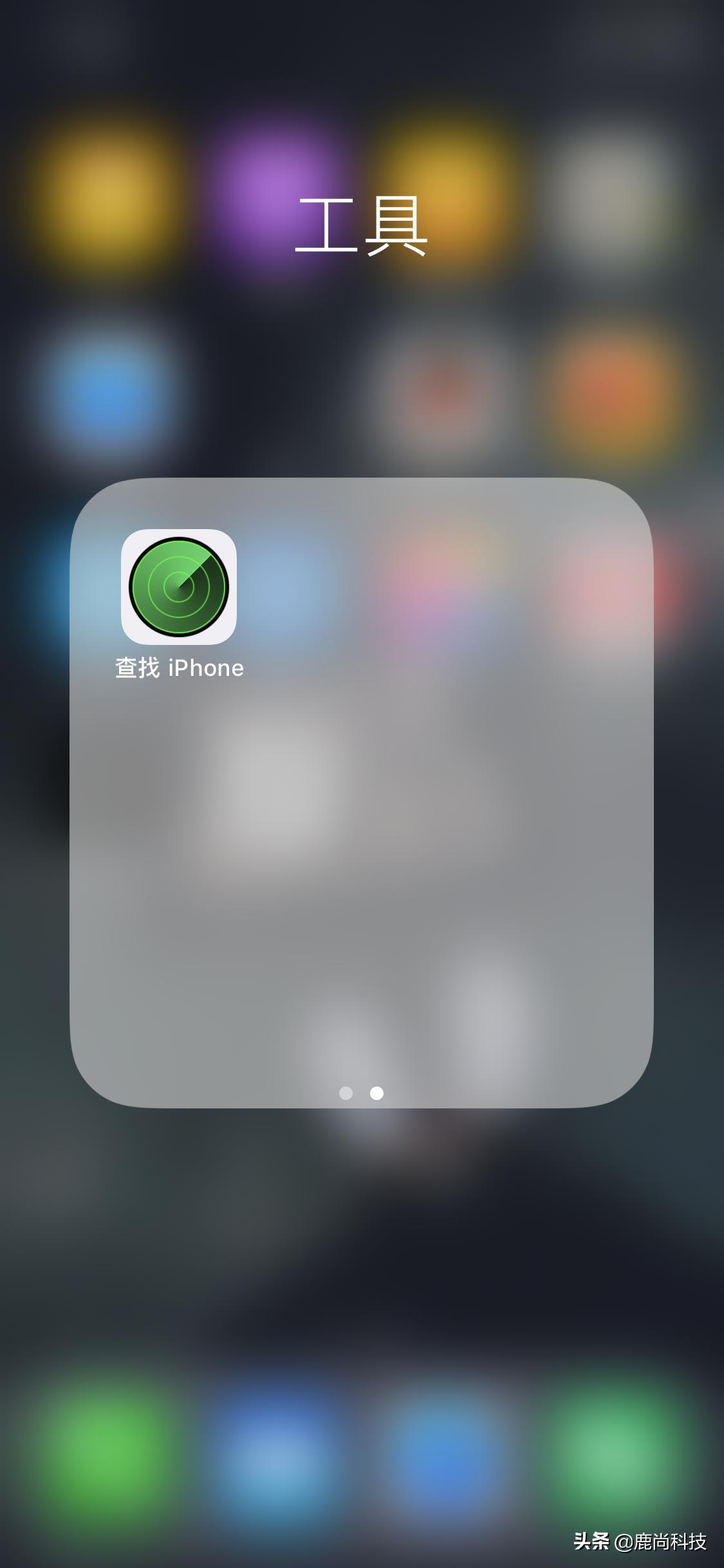 苹果airpods怎么辨别真假(免费教你鉴别airpods耳机)