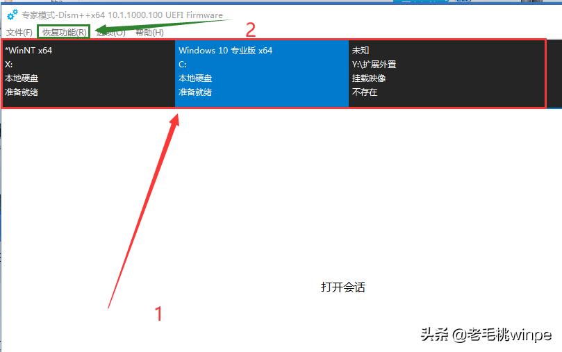 win7win10双系统怎么装(图示3步安装完电脑双系统)