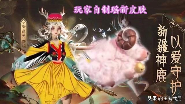 王者荣耀美猴王多少钱(美猴王皮肤和新赛季皮肤报价)