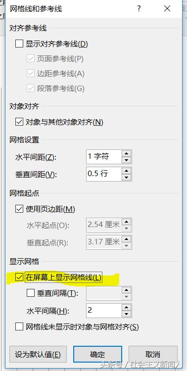 word怎么设置a5大小(word文档纸张大小设置方法)