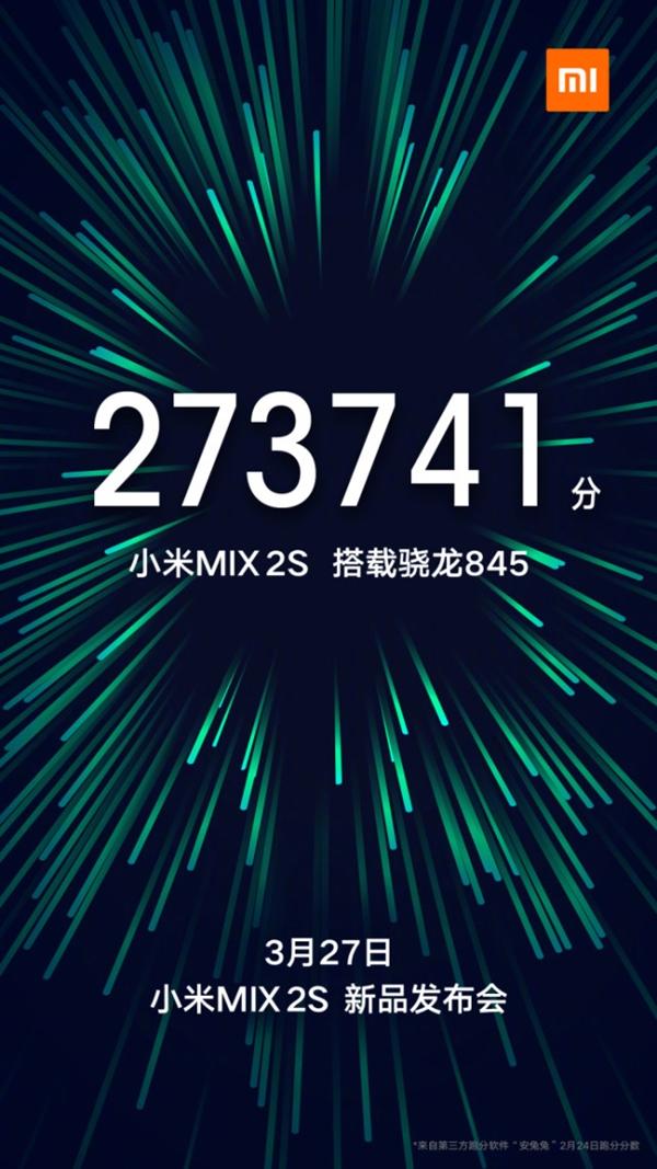 小米mix2s参数配置(深入了解小米mix2s手机)
