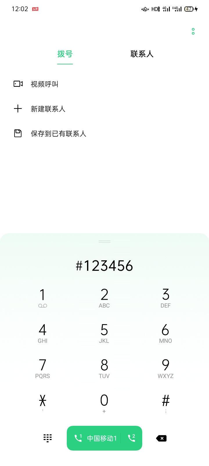 oppo如何隐藏应用图标软件(应用图标上锁隐藏方式)