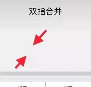 苹果底部工具栏设置怎么透明(隐藏dock栏壁纸方法)