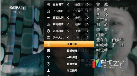 电视直播电视软件哪个最好(推荐5款电视直播软件)