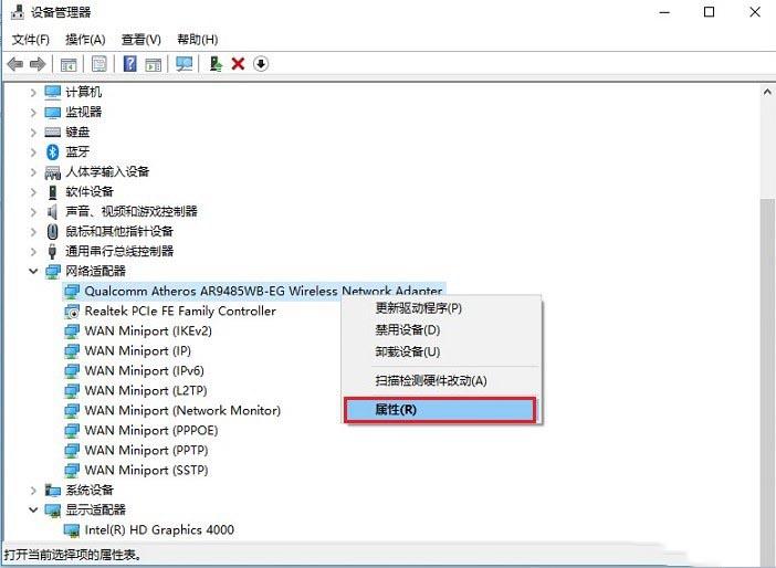 电脑wifi上网慢怎么解决方法(wifi网慢原因及应对方式)