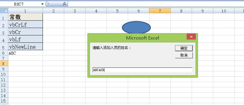 inputbox函数怎么用(3分钟学会用inputbox函数)