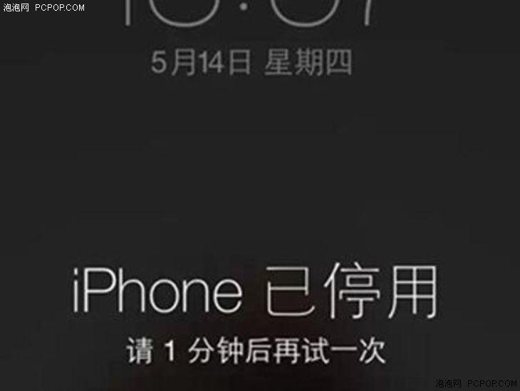 显示iphone已停用什么意思(显示iphone停用失误操作和解决法)