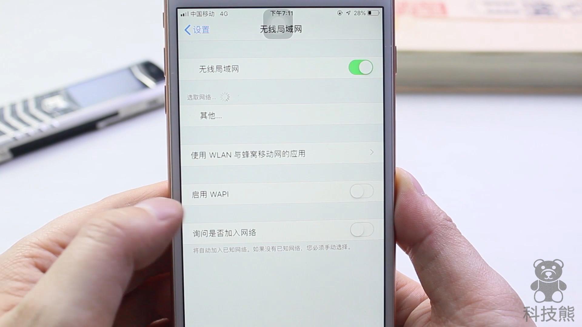 vivo手机怎么流量共享(共享手机流量的详细设置)