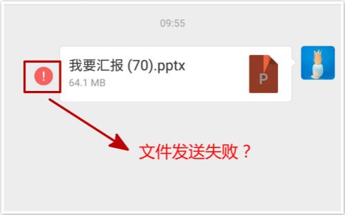 微信发不出文件的原因(揭秘无法发送文件缘由和解决方法)