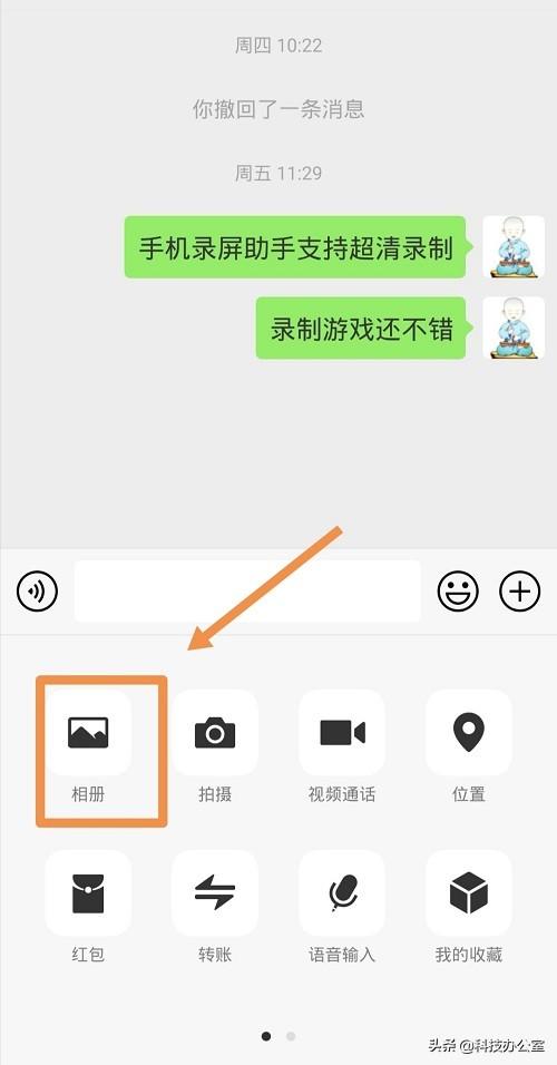 微信朋友圈怎么开启定位功能(图文教学自定义朋友圈定位地址)