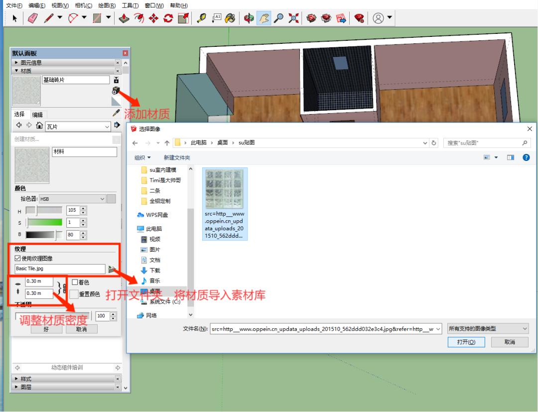 室内装修设计软件有哪些(展示效果最好的5款软件)