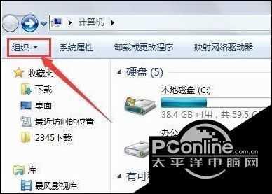 电脑桌面隐藏了怎么弄出来(5步找出桌面隐藏的菜单栏)