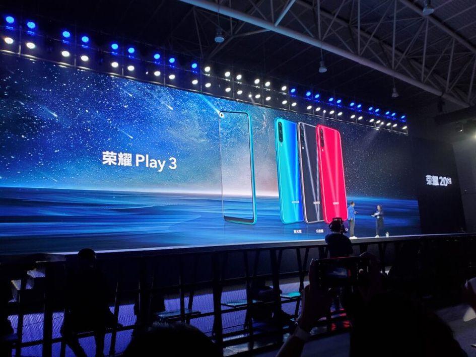 荣耀play 3参数价格(荣耀play 3所有参数介绍和报价)