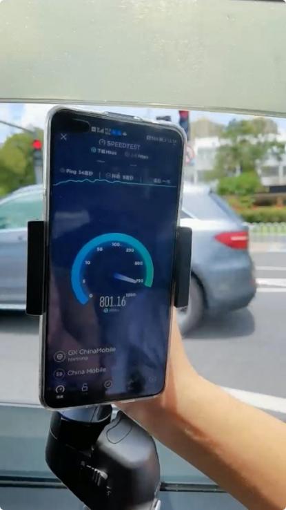 5g下载速度多少正常(解密5G网络正常下载速率)
