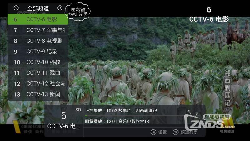 小米机顶盒能看电视直播吗(观文一览其设置方法)