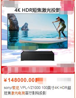 小米100寸电视机怎么样(分享峰米4K电视使用体验)