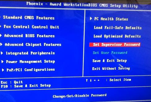 电脑主机启动不了怎么解决(监测其故障方式和解决方法)
