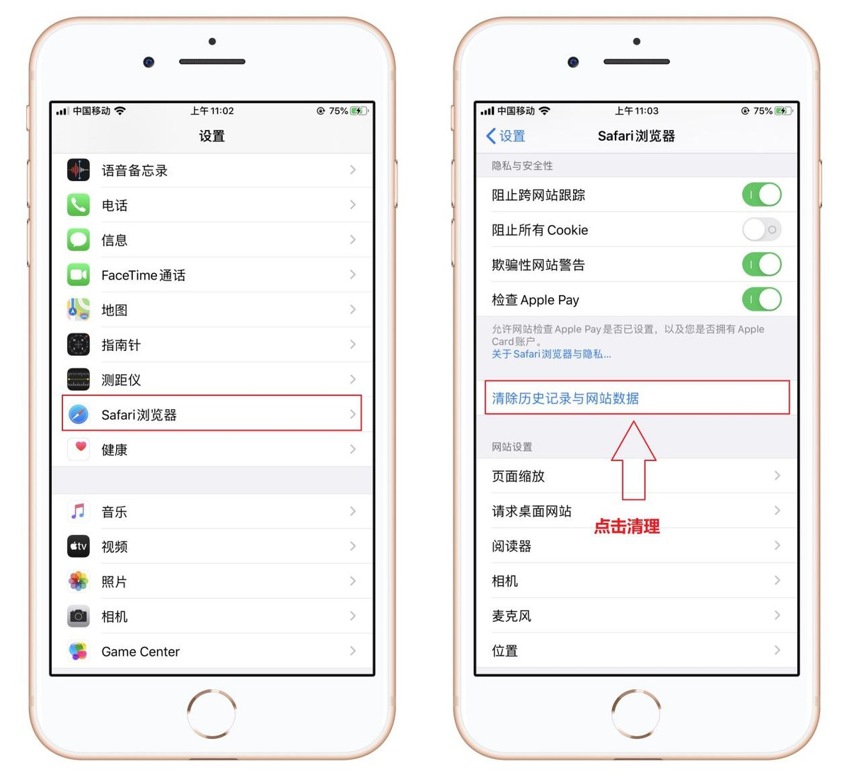 iphone怎么清理系统内存空间(教你正确清理iphone内存)