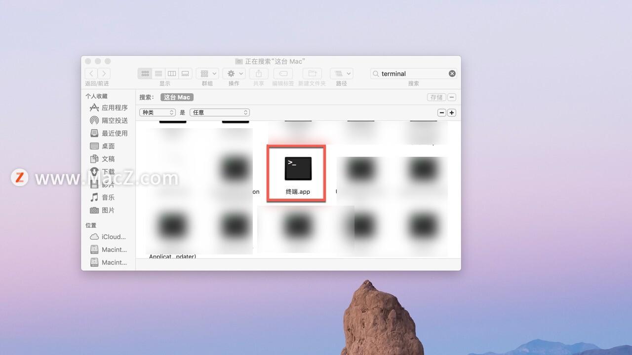 苹果电脑内存怎么看大小(查看电脑内存空间的2种方法)
