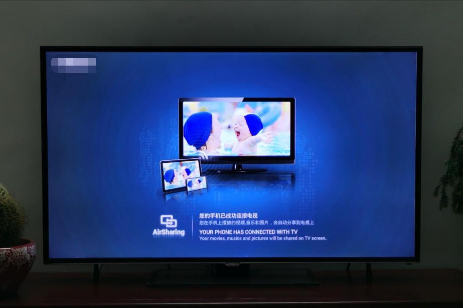 手机连电视投屏怎么弄(电视投屏连接的3种方法)