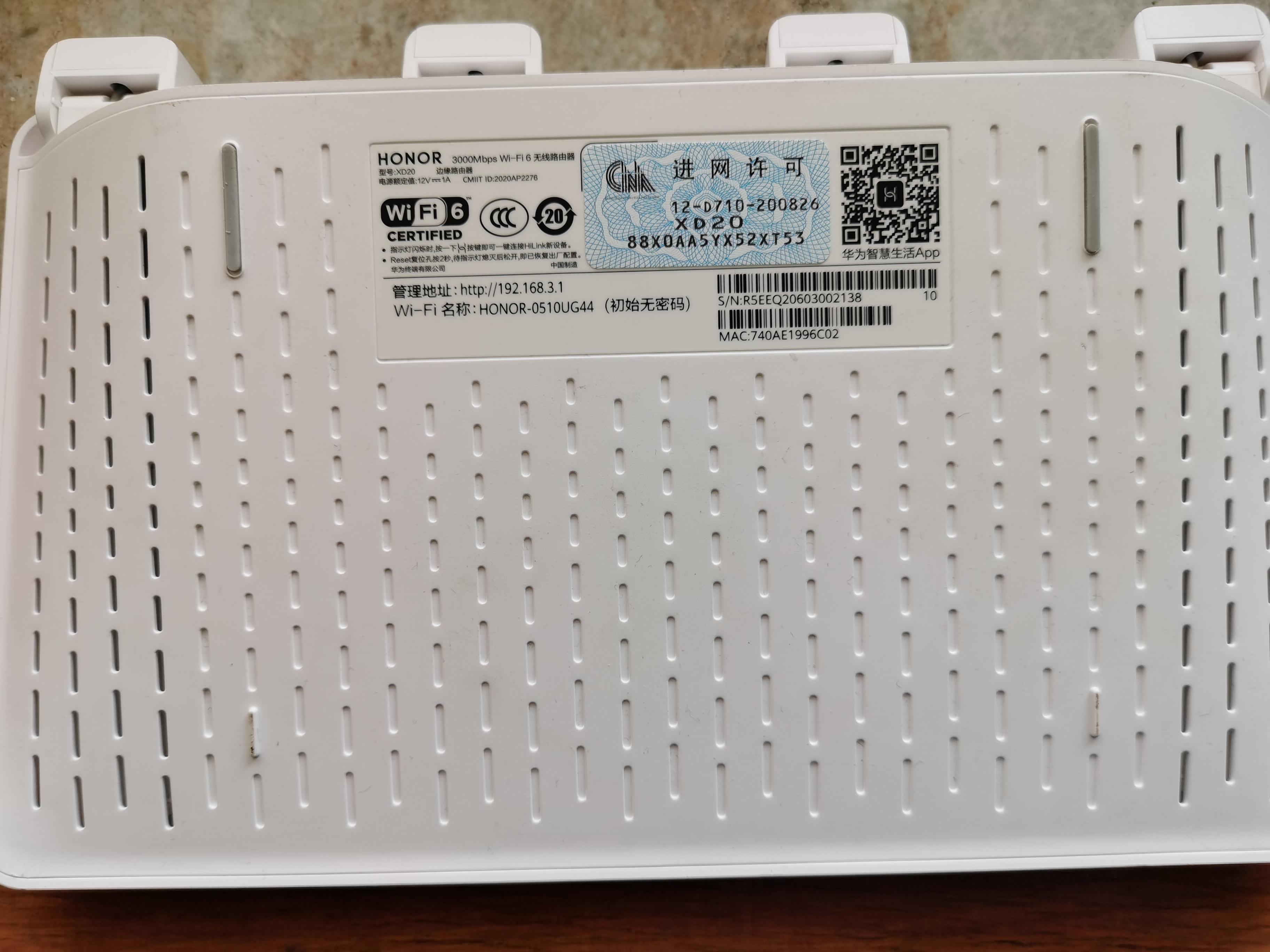 手机怎样改wifi名称和密码(重置WiFi改密教程)