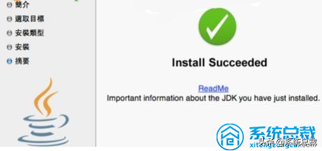 pkg文件如何打开(打开pkg文件的方法和下载安装)