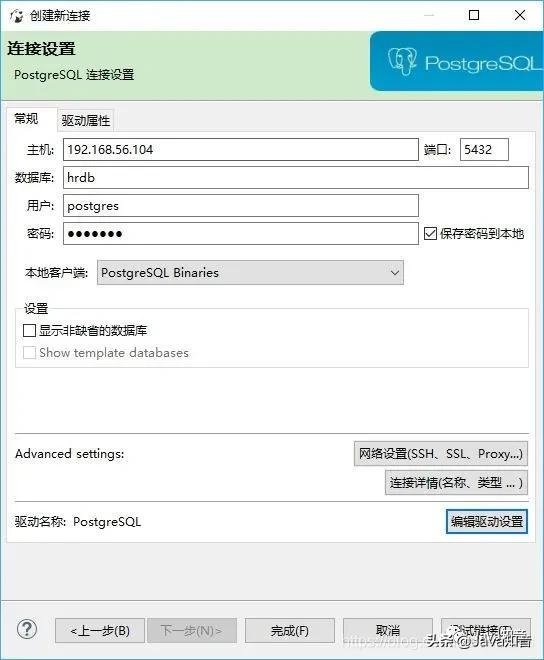 免费数据库软件哪个好(DBeaver下载安装及使用)