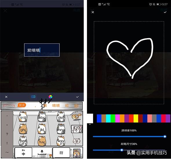 华为手机微博水印怎么设置(手机水印设置的3个技巧)