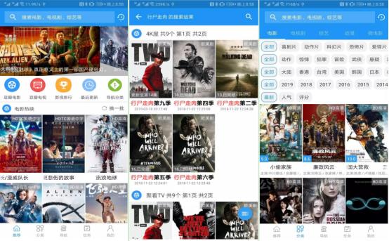 免费看视频的app有哪些(全网电视剧免费观看的4个软件)