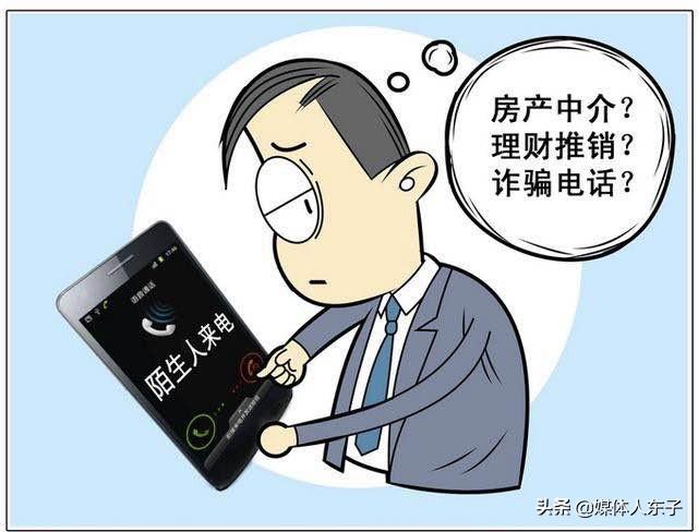 360手机卫士怎么取消号码标记(被标记号码的消除方法)