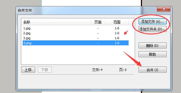 pdf文件是什么格式的(PDF文件格式转换及应用)