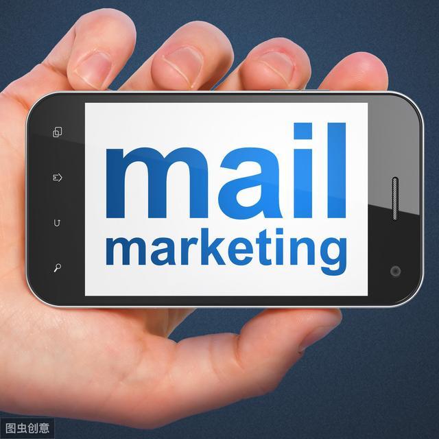 什么是edm邮件(即Email Direct Marketing的缩写)