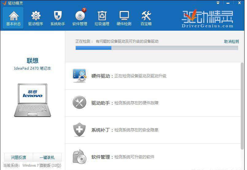 笔记本电池在线检测软件(电池检测健康程度的步骤)