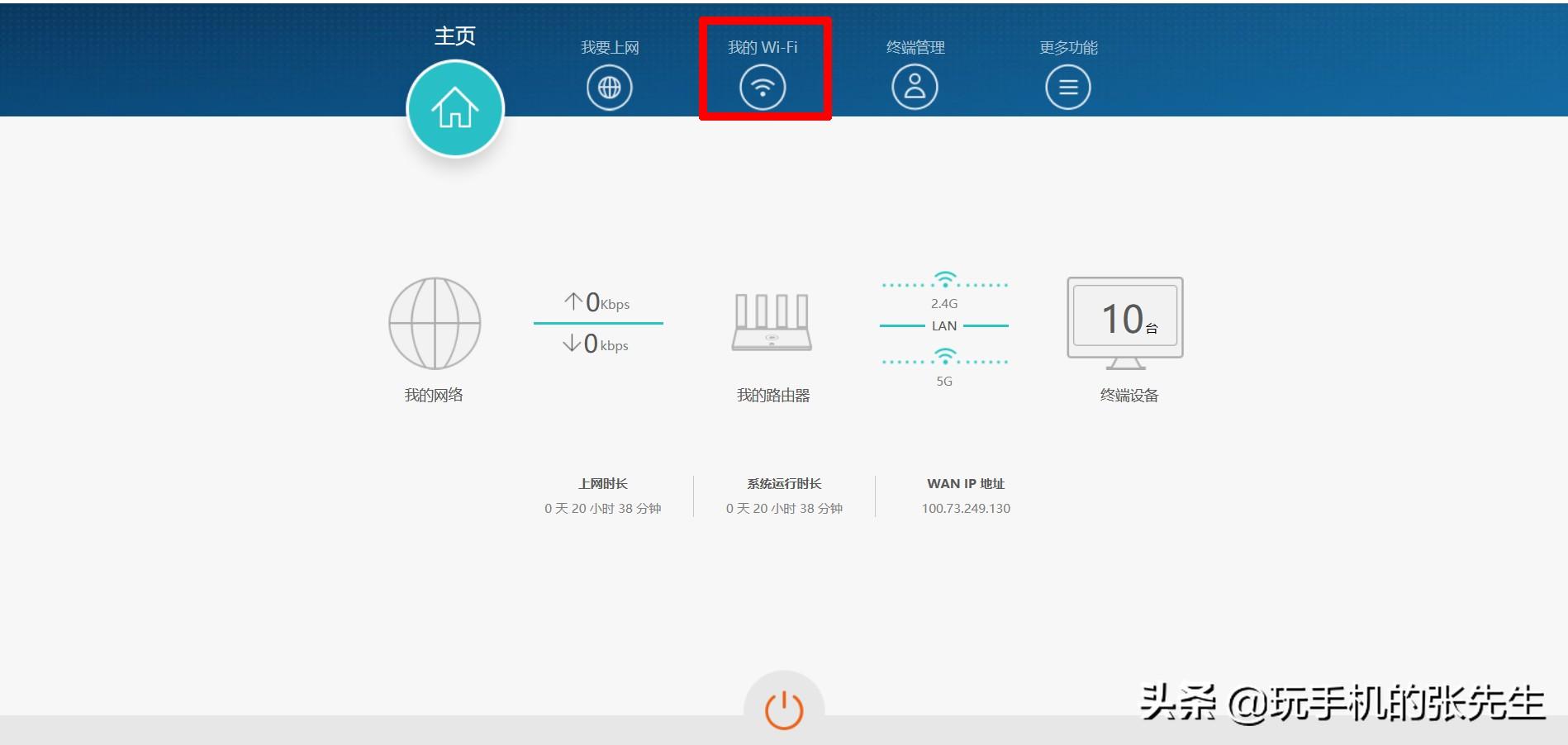 路由器5g频段怎么设置(修改路由器频段的详细操作教程)