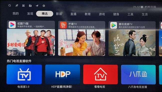 索尼电视的屏幕镜像怎么用(索尼电视的2种投屏方式)