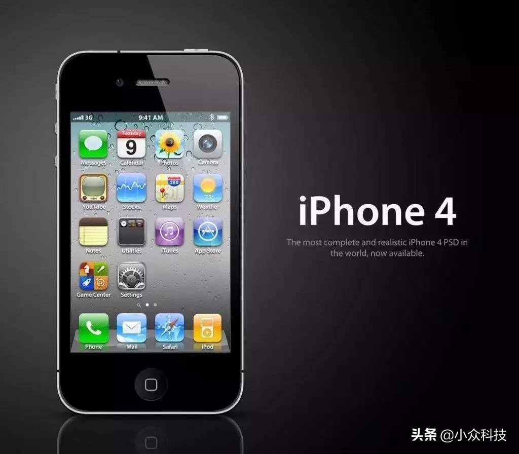 iphone型号查询版本(盘点iphone型号大全)