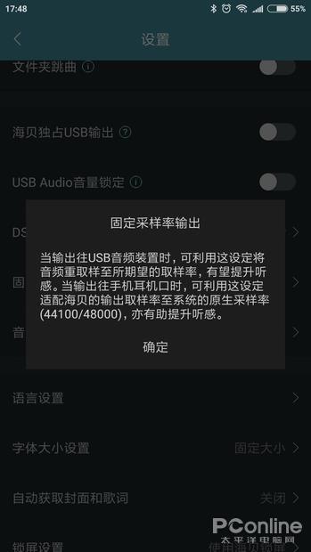 手机音效增强软件哪个好(首选这2款提升音质的工具)