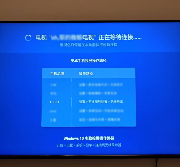 oppor17怎么投屏到电视上面(手机投屏电视的方法)